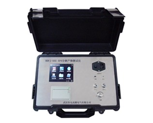 HDFJ-502 SF6气体分解产物分析仪