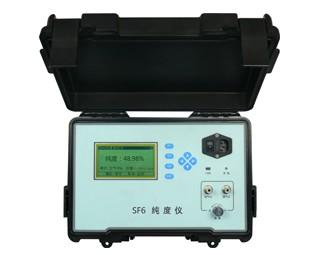 HDSP-501 SF6纯度检测仪