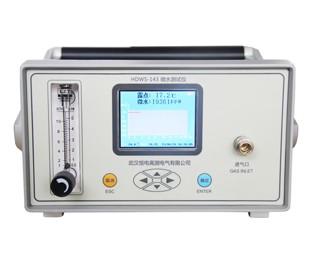 HDWS-143 智能SF6露点测试仪