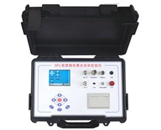 HDJD-501 SF6密度继电器校验仪