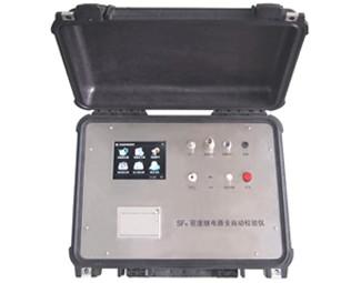 HDJD-502 SF6密度继电器效验仪