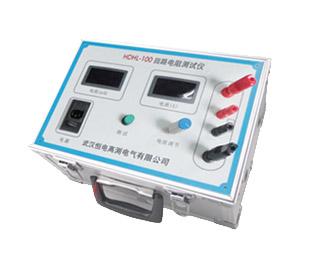 高精度回路接触电阻测试仪
