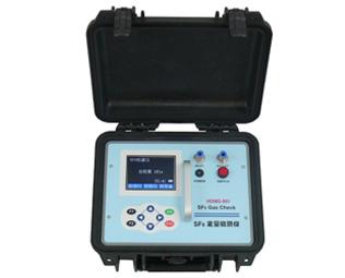 HDWS-501 SF<sub>6</sub>气体定量检漏仪