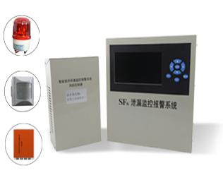 HDXJ-L4 SF6气体环境在线监控系统